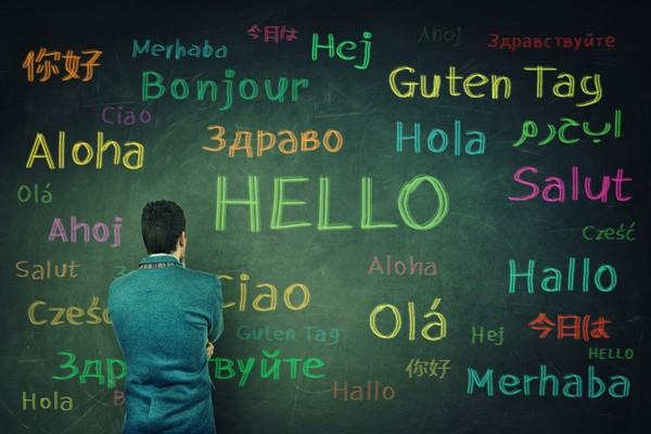 Mempelajari Berbagai Bahasa